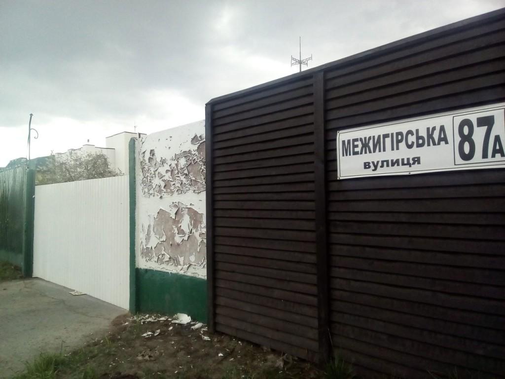 Одна из независимых заправок, уничтоженных в Киеве коррупционной бандой. Еще месяц назад здесь можно было дешево и без очереди заправиться.
